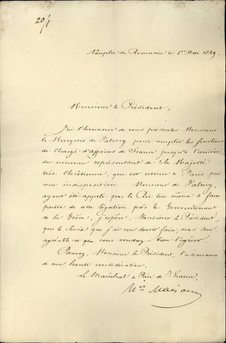 Commander of the French expeditionary force in Morias Marshal Nicolas Joseph Maison informs Governor I. Kapodistrias that, until the arrival of Baron Rouen, the duties of French Chargé d'Affaires to the Greek Government will be performed by Duke de Valmy