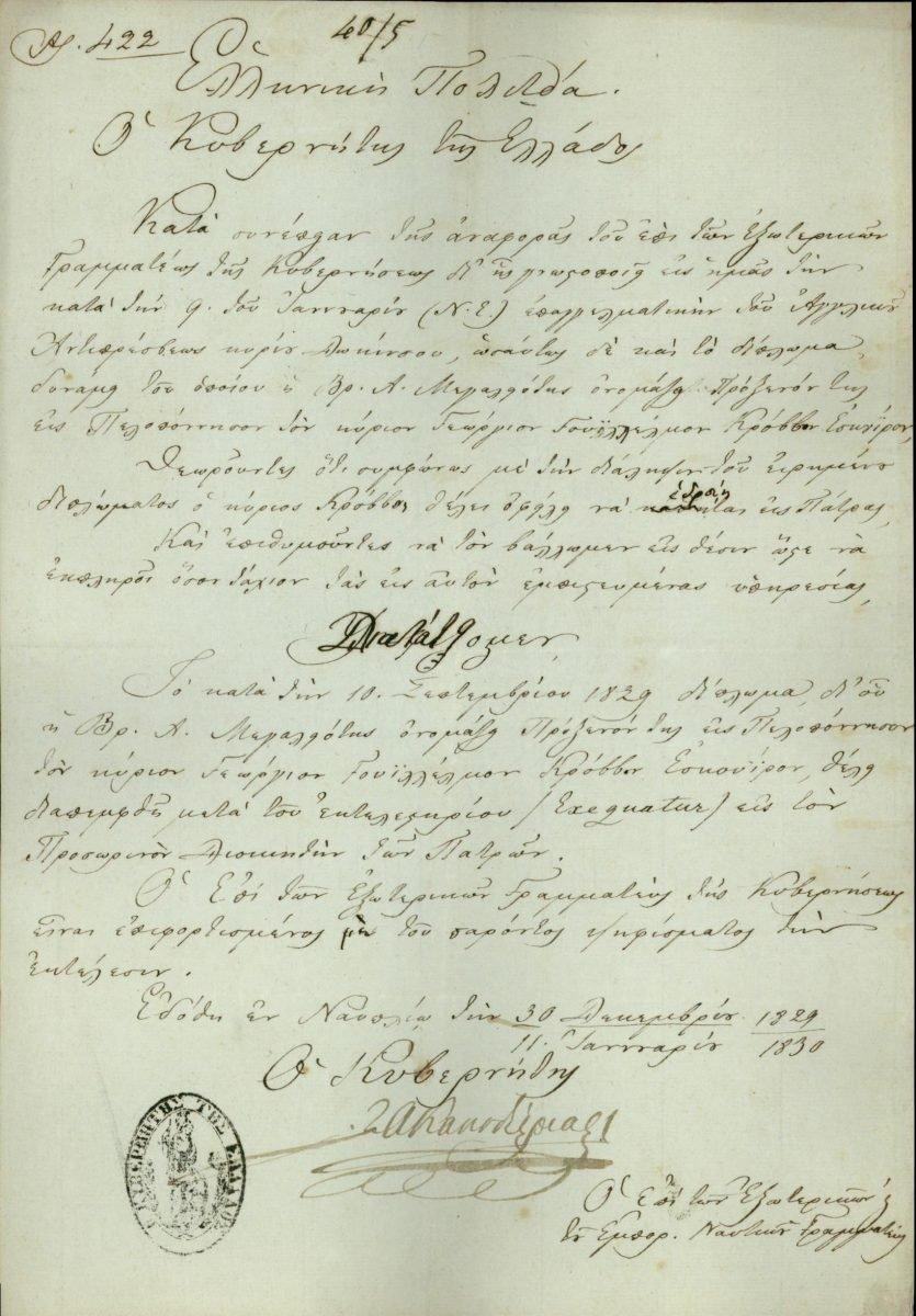 Governor of Greece Ioannis Kapodistrias recognizes George William Crowe as Consul of the United Kingdom in Patras
