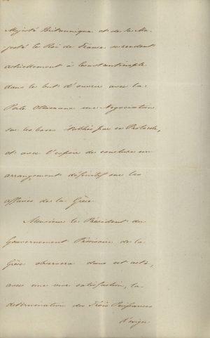 Πρωτόκολλο Λονδίνου 1829 σελ.2