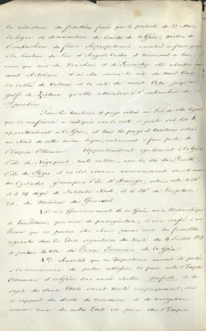 London Protocol, February 3rd 1830 Page 2