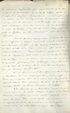 Πρωτόκολλο Λονδίνου 1830, σελ. 2