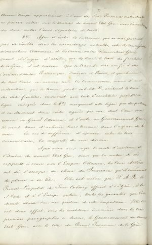 London Protocol, February 3rd 1830 Page 4