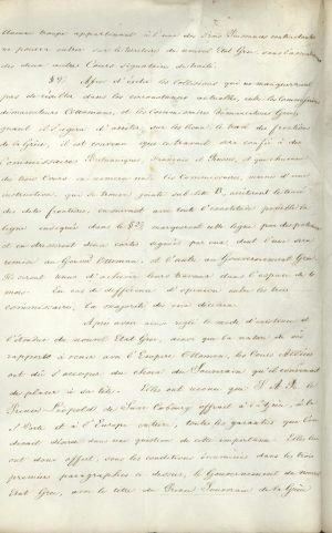 Πρωτόκολλο Λονδίνου 1830, σελ. 4