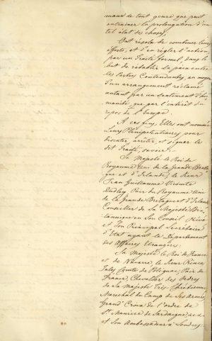 Αντίγραφο της Συνθήκης του Λονδίνου μεταξύ των τριών Μεγάλων Δυνάμεων (Ηνωμένου Βασιλείου, Γαλλίας, Ρωσίας) σελ. 3