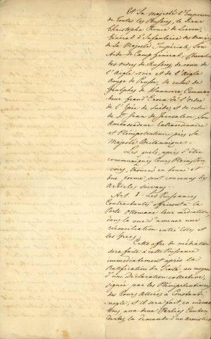 Αντίγραφο της Συνθήκης του Λονδίνου μεταξύ των τριών Μεγάλων Δυνάμεων (Ηνωμένου Βασιλείου, Γαλλίας, Ρωσίας) σελ. 4
