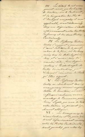 Αντίγραφο της Συνθήκης του Λονδίνου μεταξύ των τριών Μεγάλων Δυνάμεων (Ηνωμένου Βασιλείου, Γαλλίας, Ρωσίας) σελ. 6
