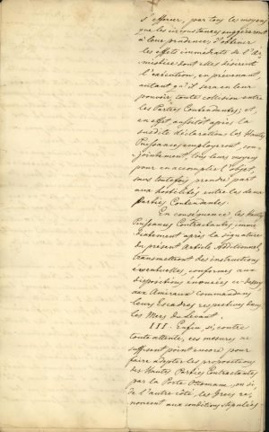 Copy of the Treaty of London 1827 between the three Great Powers (United Kingdom, France, Russia) Page 9