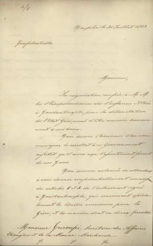 Treaty (Arrangement) of Constantinople, July 21st 1832, Page 1