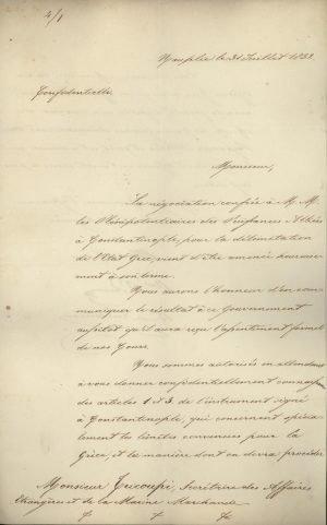 Συνθήκη (Διακανονισμός) της Κωνσταντινούπολης 1832, σελ. 1