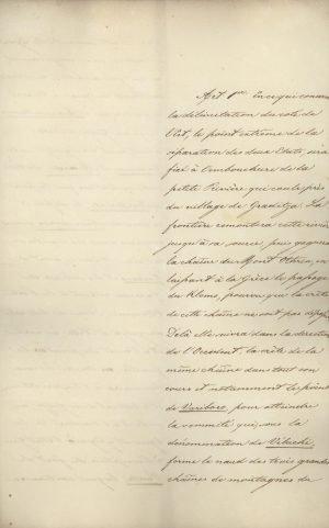 Συνθήκη (Διακανονισμός) της Κωνσταντινούπολης 1832, σελ. 5
