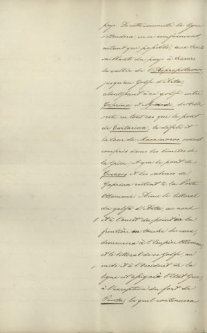 Treaty (Arrangement) of Constantinople, July 21st 1832, Page 6
