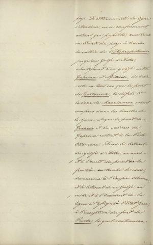 Συνθήκη (Διακανονισμός) της Κωνσταντινούπολης 1832, σελ. 6