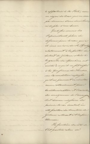 Treaty (Arrangement) of Constantinople, July 21st 1832, Page 7