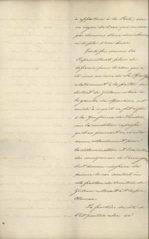 Συνθήκη (Διακανονισμός) της Κωνσταντινούπολης 1832, σελ. 7
