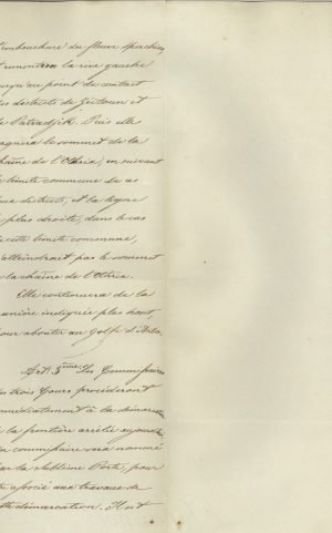 Treaty (Arrangement) of Constantinople, July 21st 1832, Page 8