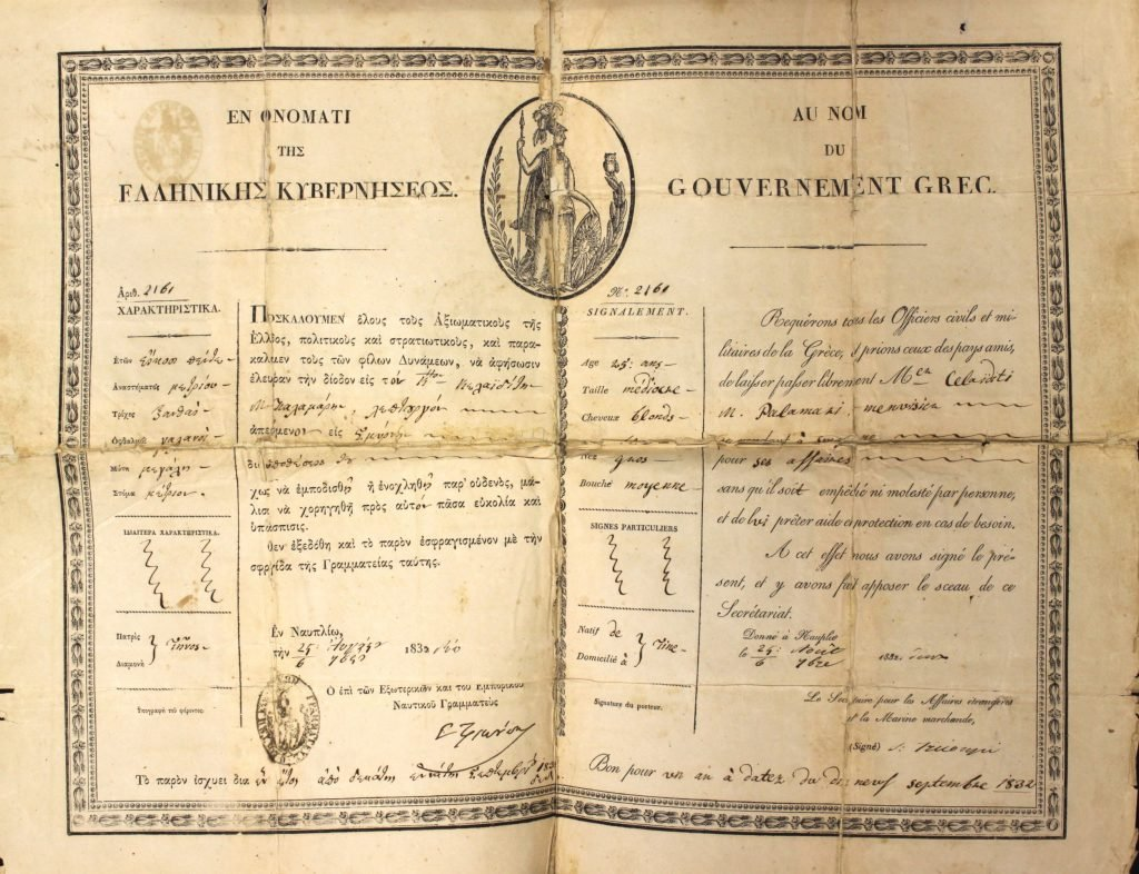 A passport issued by the Secretariat (Ministry) of Foreign Affairs and signed by Minister Sp. Trikoupis