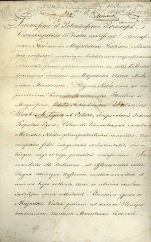 Τα διαπιστευτήρια του πρώτου Πρεσβευτή της Αυστρίας στην Ελλάδα Anton Prokesch von Osten, υπογεγραμμένα από τον Αυτοκράτορα Φραγκίσκο σελ. 1