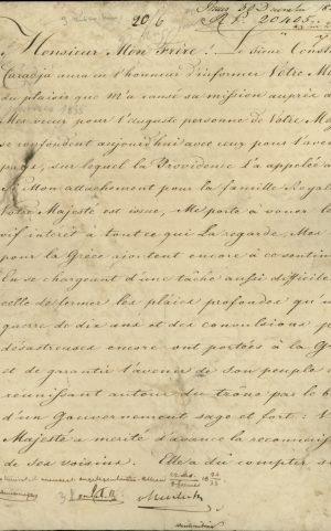 Τα διαπιστευτήρια του πρώτου Πρεσβευτή της Αυστρίας στην Ελλάδα Anton Prokesch von Osten, υπογεγραμμένα από τον Αυτοκράτορα Φραγκίσκο σελ. 3