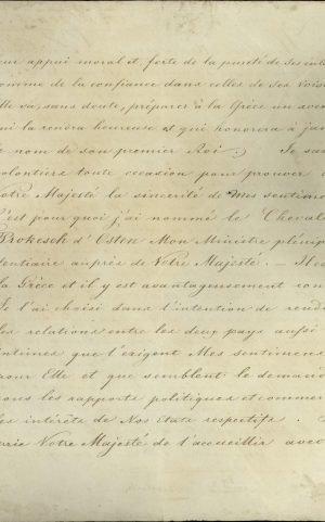 Τα διαπιστευτήρια του πρώτου Πρεσβευτή της Αυστρίας στην Ελλάδα Anton Prokesch von Osten, υπογεγραμμένα από τον Αυτοκράτορα Φραγκίσκο σελ. 4