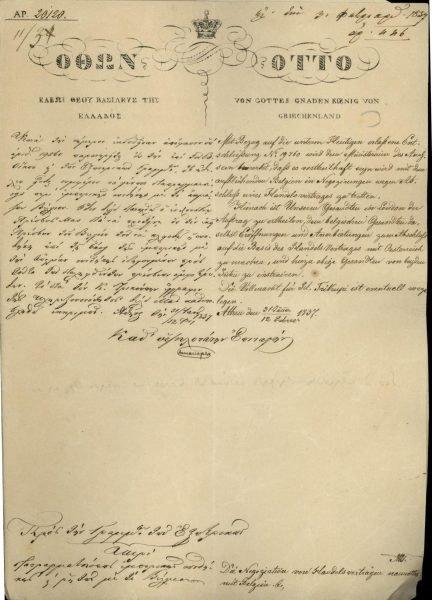 Ο Αρχιγραμματέας της Επικρατείας (Πρωθυπουργός) της Ελλάδας Κόμη Joseph Ludwig von Armansperg δίδει εντολή στον Πρεσβευτή στο Λονδίνο να διαπραγματευθεί με τον εκεί Πρεσβευτή του Βελγίου τη σύναψη εμπορικής Συνθήκης