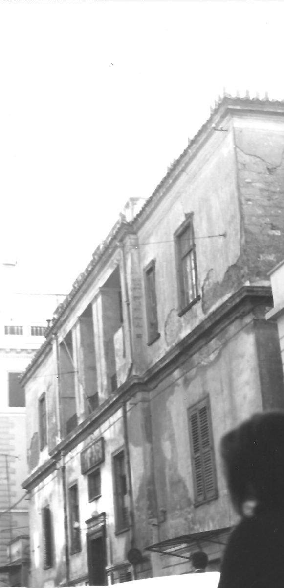 The Prokesch von Osten residence (built in 1836) at 3 Feidiou Street in Athens