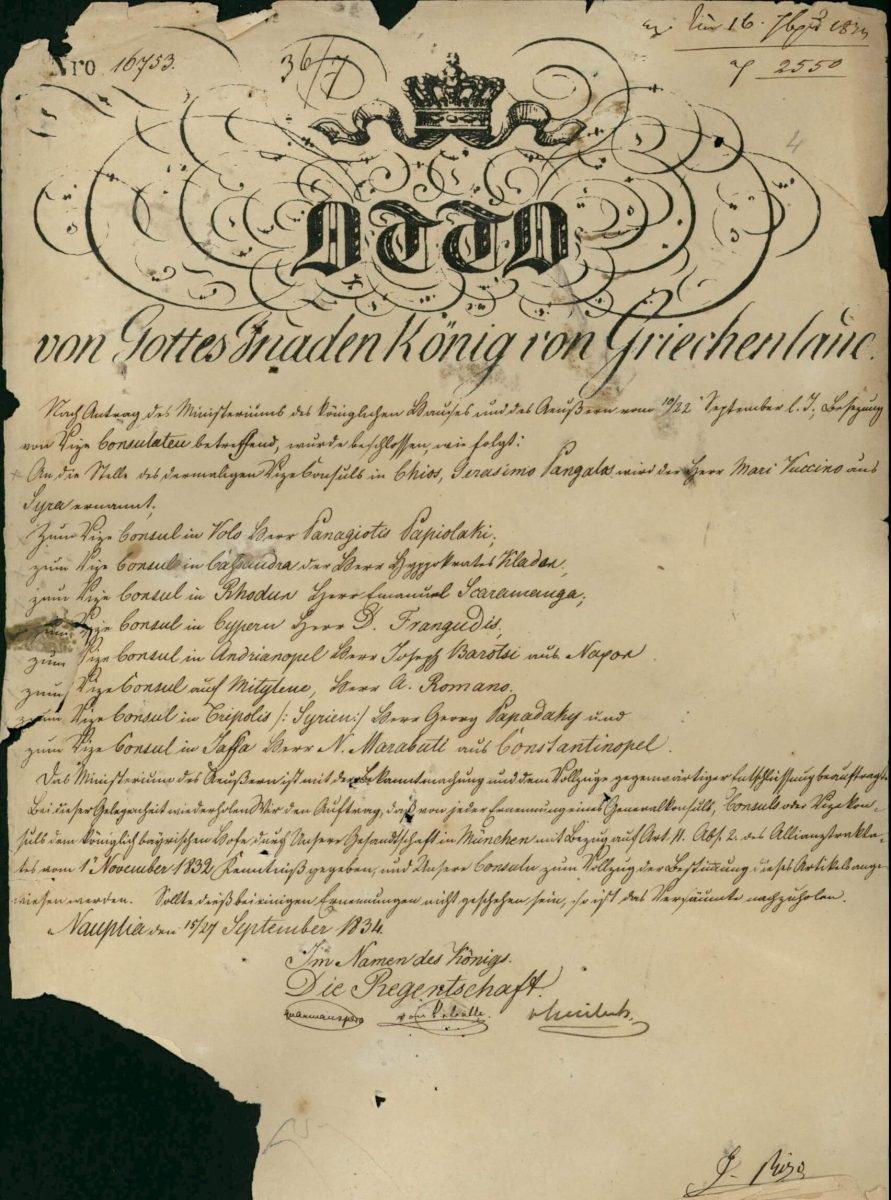 Διάταγμα διορισμού εννέα Προξένων και Υποπροξένων σε περιοχές στην Οθωμανική Αυτοκρατορία