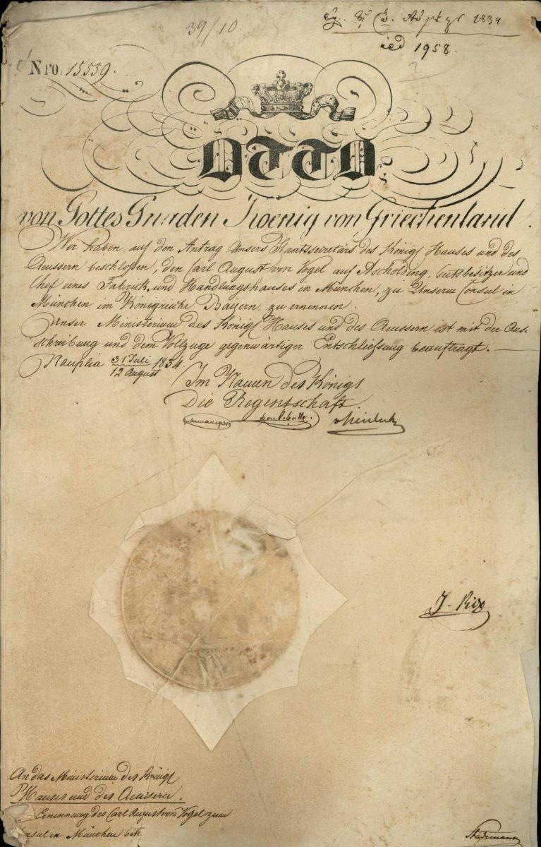 Διάταγμα διορισμού του Carl August Von Vogel ως Προξένου της Ελλάδας στο Μόναχο