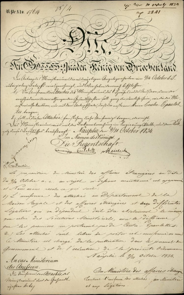 Decree of the Regency on the uniform to be worn by the Attachés of the Secretariat of State of the Royal House and Foreign Affairs