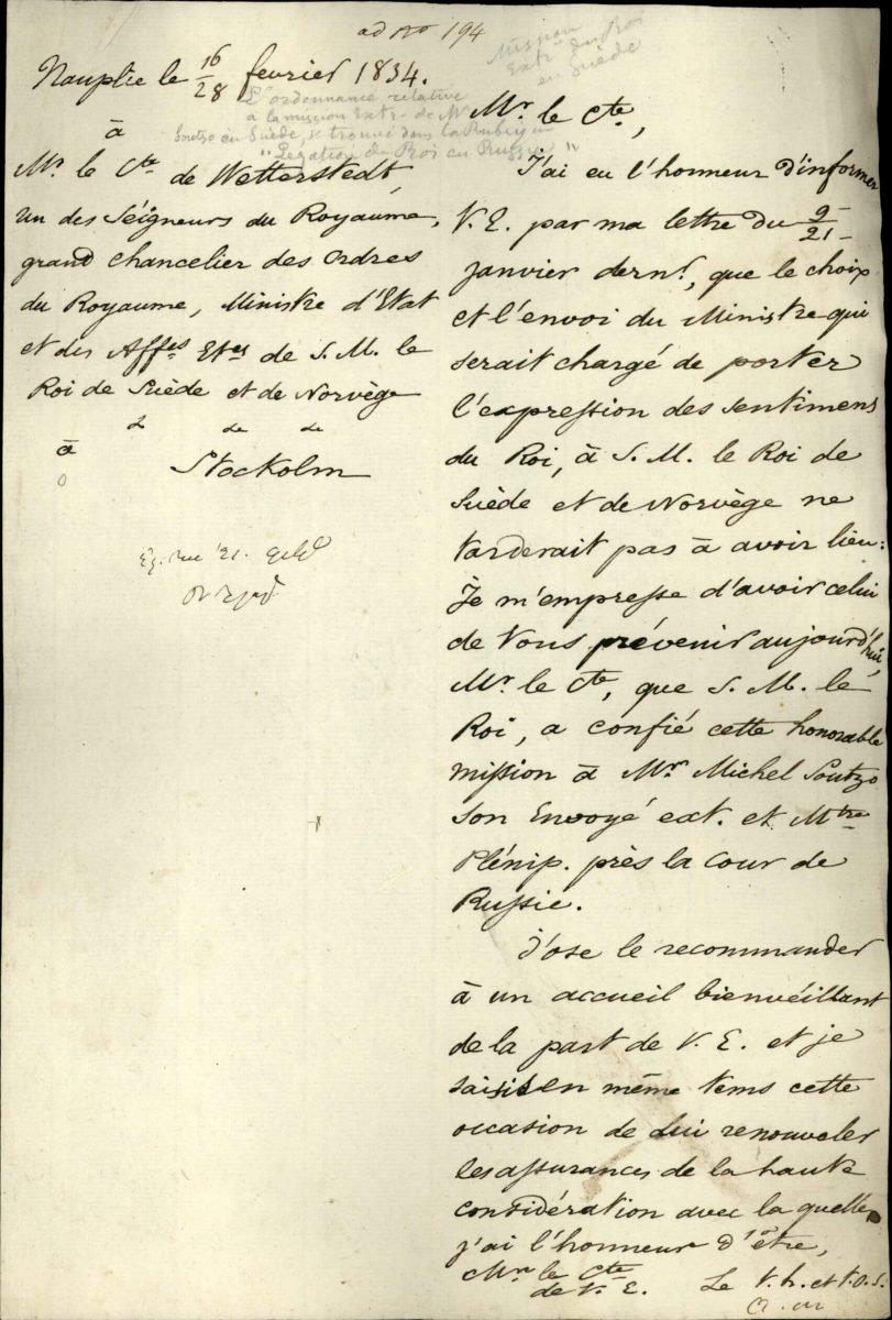Αντίγραφο επιστολής του Υπουργού Εξωτερικών της Ελλάδας Αλέξανδρου Μαυροκορδάτου προς τον Υπουργό Εξωτερικών του Βασιλείου της Σουηδίας και της Νορβηγίας Gustaf af Wetterstedt