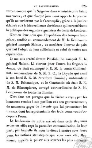 In a letter addressed to Panellinion, Governor Ioannis Kapodistrias announces the accreditation of the first Russian Ambassador in Greece, Marco Bulgari Page 2