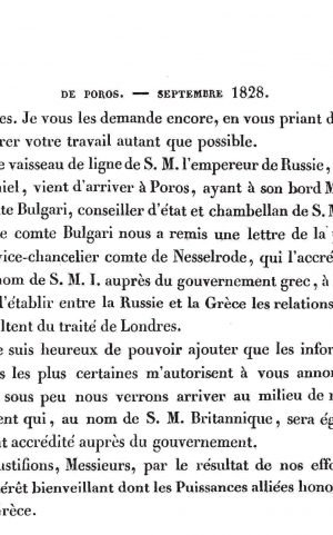 In a letter addressed to Panellinion, Governor Ioannis Kapodistrias announces the accreditation of the first Russian Ambassador in Greece, Marco Bulgari Page 3