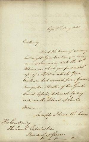 Πρώτη και δύο τελευταίες σελίδες εκτενούς επιστολής του Ύπατου Αρμοστή των Ιονίων Νήσων Frederick Adam προς τον Κυβερνήτη της Ελλάδας Ιωάννη Καποδίστρια σελ. 1