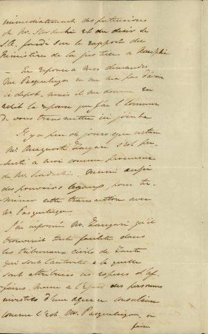 Επιστολή του Τοποτηρητή (Διοικητή) της Ζακύνθου Charles Sutton προς την ελληνική Κυβέρνηση σελ. 2