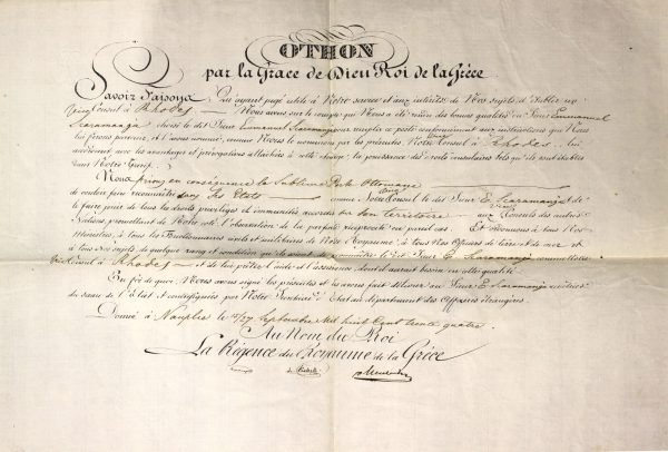 Consular diploma of the first Vice-Consul of Greece in Rhodes, Emmanouel Scaramanga