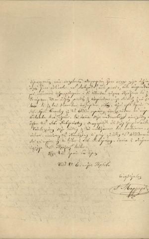 Η πρώτη σελίδα της αναφοράς του πρώτου Υποπρόξενου της Ελλάδας που ανέλαβε υπηρεσία στην Κύπρο Δημητρίου Μαργαρίτη σχετικά με την άφιξή του στο νησί στις 19 Ιουνίου 1846 σελ. 4
