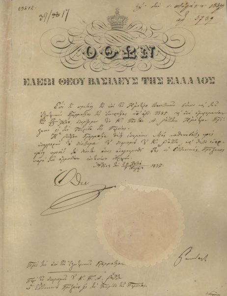 Nomination decree of the first Consul of Greece in Tabriz in Persia, Pantias A. Rally