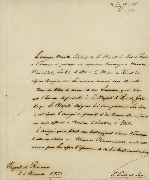 The first Ambassador of Prussia in Greece, Count De Lusi, notifies Minister of Foreign Affairs Al. Mavrokordatos of his arrival in Nafplio