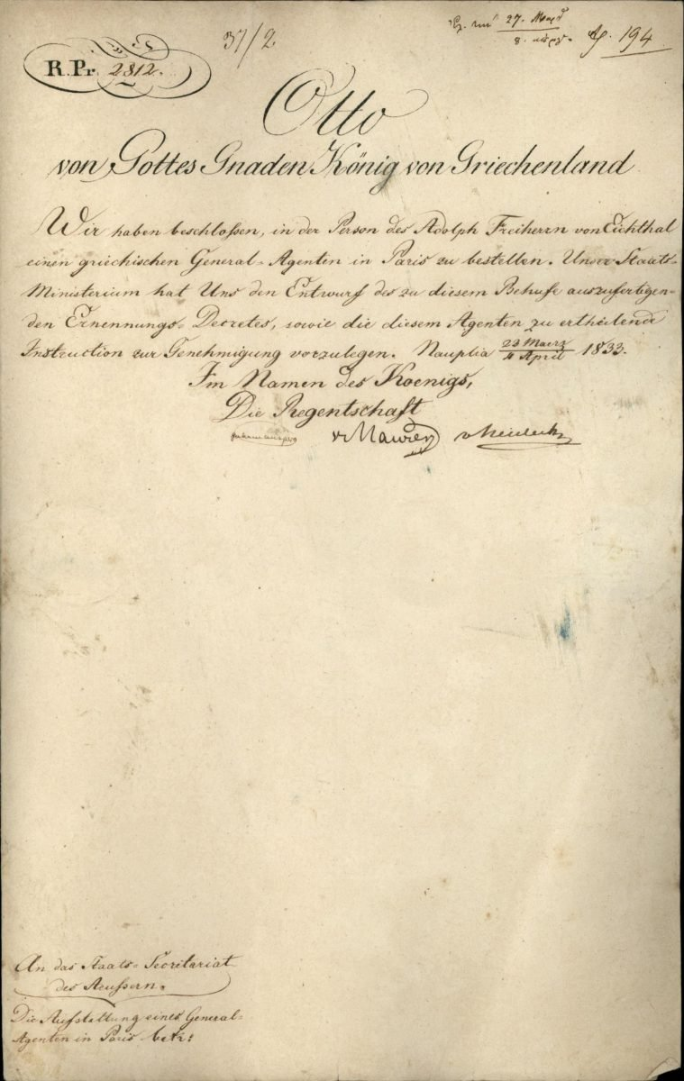 Adolphe d'Eichthal, a banker and politician, is nominated as the first General Agent of Greece in Paris by Decree of the Regency