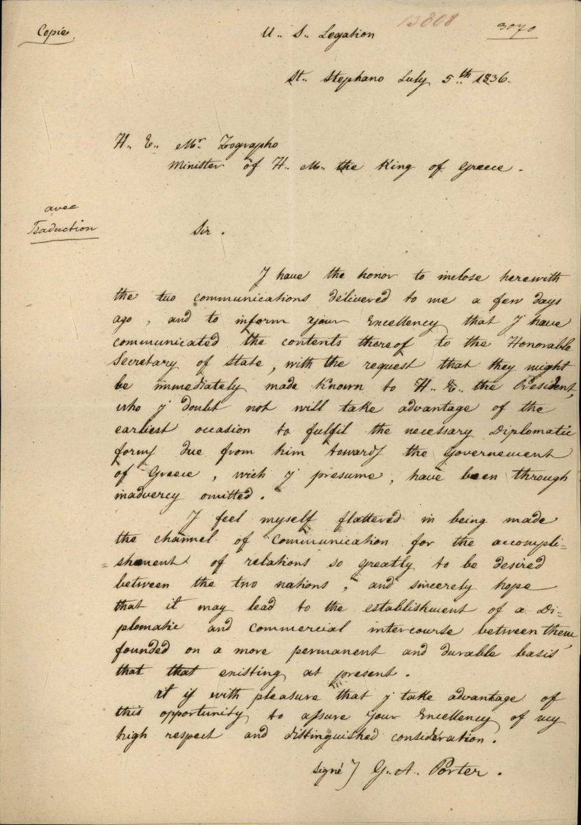 Αντίγραφπ επιστολής του Αμερικανού Επιτετραμμένου στην Κωνσταντινούπολη David Porter προς τον Έλληνα Πρεσβευτή εκεί Κωνσταντίνο Ζωγράφο