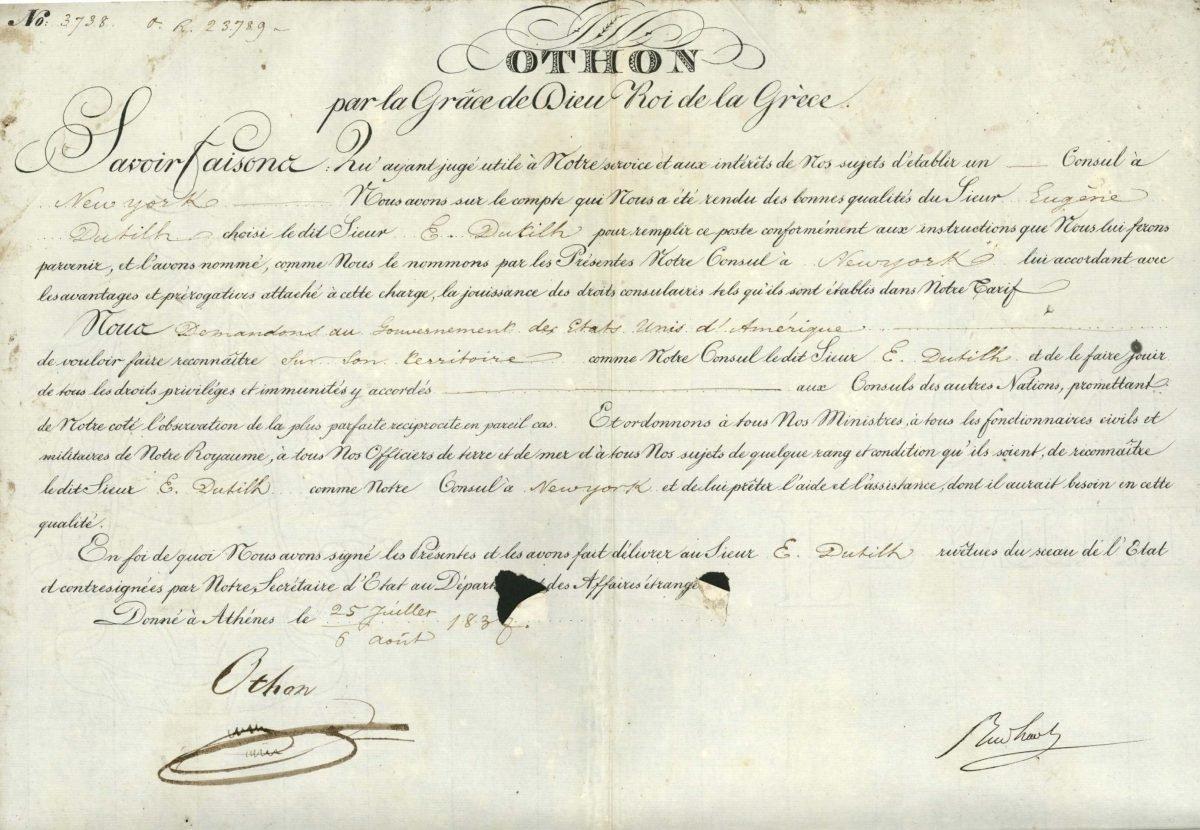 Διορισμός του Ολλανδού εμπόρου Eugène Dutilh ως πρώτου Άμισθου Προξένου της Ελλάδας στη Νέα Υόρκη