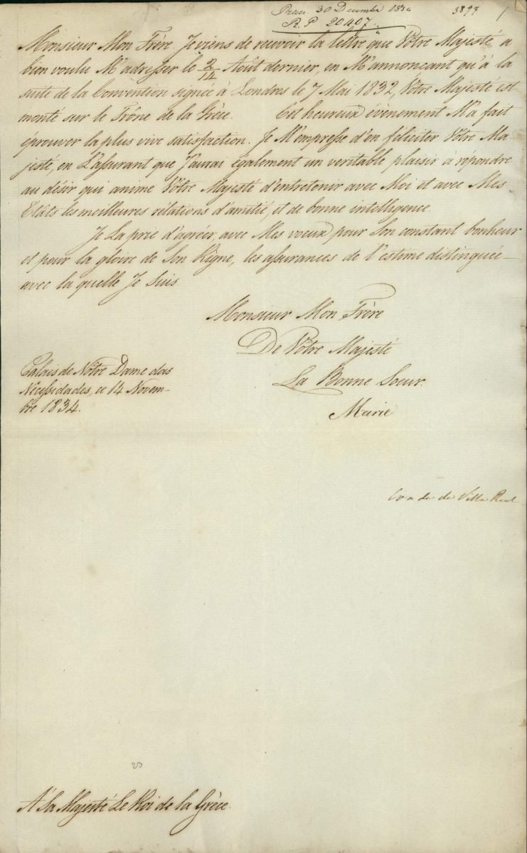 Letter from Queen Maria of Portugal to King Othon of Greece, in which she expresses her satisfaction for the latter's ascension to the Greek throne