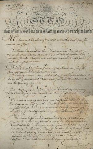 Decree nominating Konstantinos Zografos as the first Ambassador of Greece in Constantinople Page 1