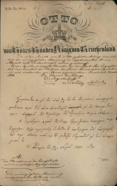 The Regency orders the appointed Counselor of the Embassy in Constantinople, D. Manos, to leave for Constantinople in order to prepare the arrival of Ambassador K. Zografos